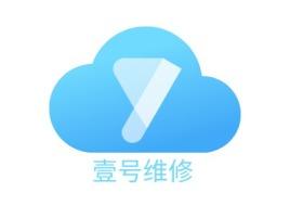 重庆壹号维修公司logo设计