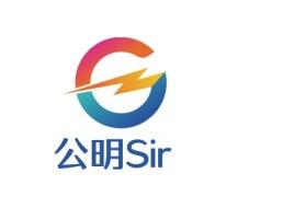 公明Sirlogo标志设计
