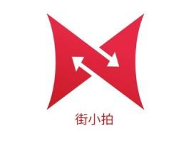 街小拍logo标志设计
