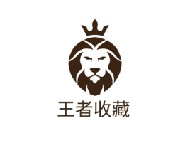 王者收藏店铺标志设计