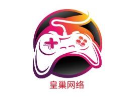 皇巢网络logo标志设计