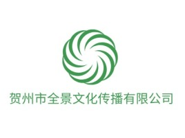 贺州市全景文化传播有限公司logo标志设计