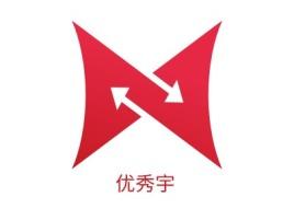 优秀宇logo标志设计