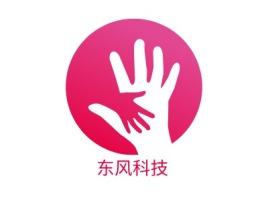 东风科技公司logo设计