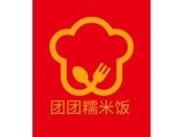 团团糯米饭品牌logo设计