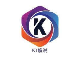 KT解说logo标志设计