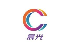 晨光公司logo设计