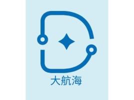 大航海公司logo设计