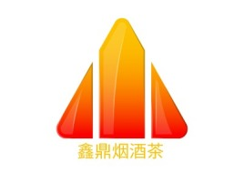 鑫鼎烟酒茶店铺标志设计