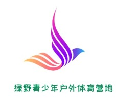 绿野青少年户外体育营地logo标志设计
