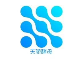 天骄酵母公司logo设计