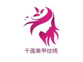 千面美甲纹绣门店logo设计