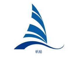帆船企业标志设计