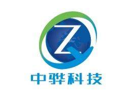 中骅科技公司logo设计