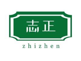 999药购门店logo设计