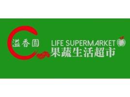 山水酒家品牌logo设计