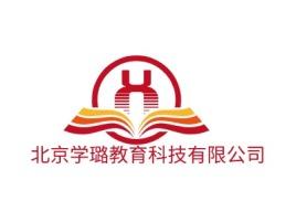 北京学璐教育科技有限公司logo标志设计