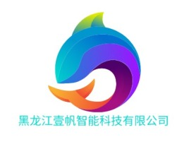 黑龙江壹帆智能科技有限公司公司logo设计