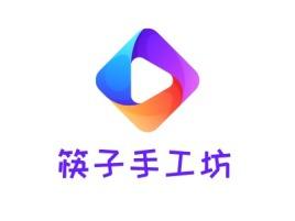 筷子手工坊logo标志设计