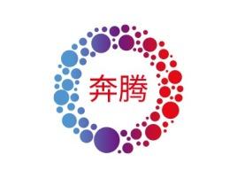 奔腾logo标志设计