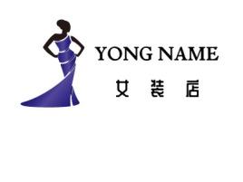 YONG NAME 女装公司logo设计