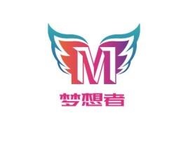 梦想者logo标志设计