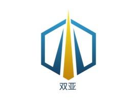 双亚企业标志设计