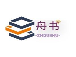 舟书logo标志设计