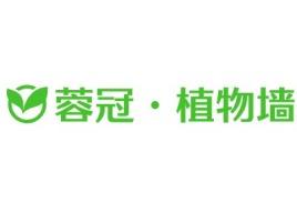 蓉冠·植物墙企业标志设计