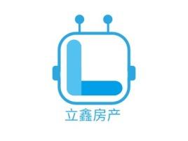 立鑫房产企业标志设计