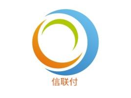 信联付公司logo设计