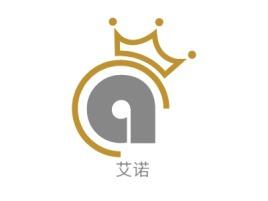 艾诺店铺标志设计