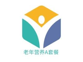 天津老年营养A套餐门店logo设计
