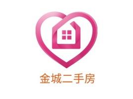 金城二手房企业标志设计