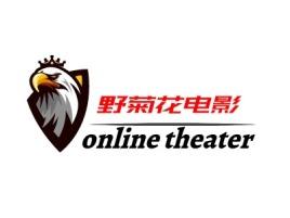 野菊花电影logo标志设计