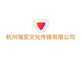 杭州瑞亚文化传媒有限公司logo标志设计