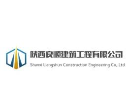 陕西良顺建筑工程有限公司企业标志设计