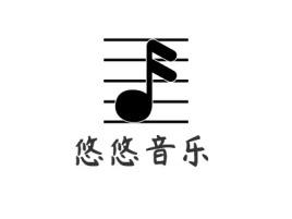悠悠音乐logo标志设计