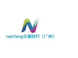 nanfeng丰巢时代(广州)logo标志设计