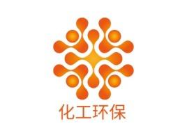 化工环保企业标志设计