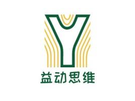 益动思维logo标志设计