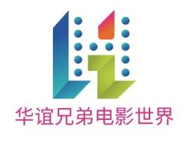 华谊兄弟电影世界logo标志设计