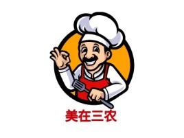 美在三农品牌logo设计