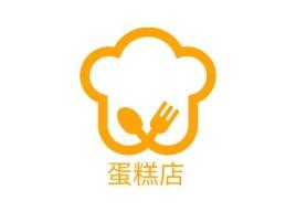 蛋糕店店铺logo头像设计