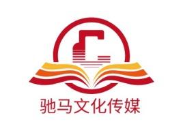 驰马文化传媒logo标志设计