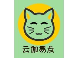 云伽易点门店logo设计