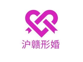 沪赣形婚门店logo设计