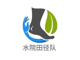 水院田径队logo标志设计