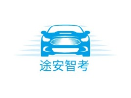 途安智考公司logo设计