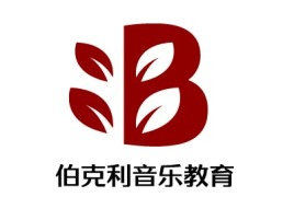 伯克利音乐教育logo标志设计
